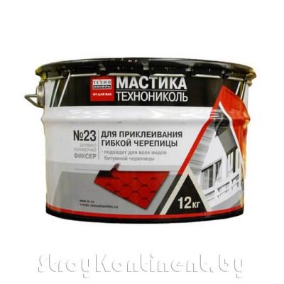 Мастика для гибкой черепицы ТЕХНОНИКОЛЬ № 23 (Фиксер), 12 кг