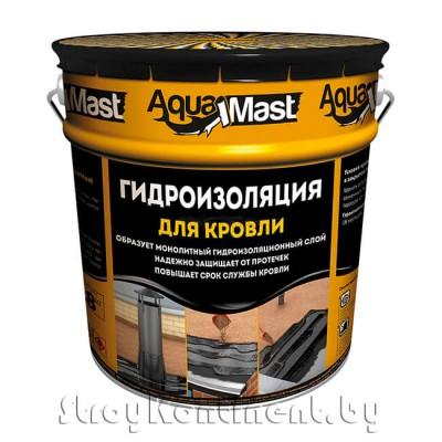 Мастика кровельная и гидроизоляционная битумно-резиновая холодная AquaMast, 18кг