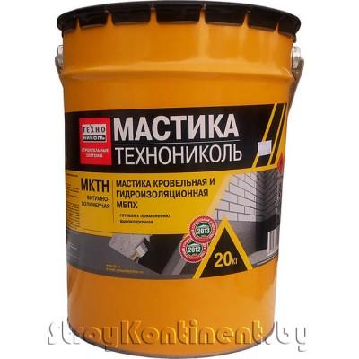 Мастика кровельная и гидроизоляционная ТехноНИКОЛЬ №24 «МКТН» (МБПХ), 20кг
