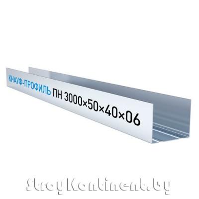Металлический КНАУФ-профиль направляющий (ПН) 3000x50x40