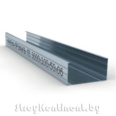 Металлический КНАУФ-профиль стоечный (ПС) 3000x100x50