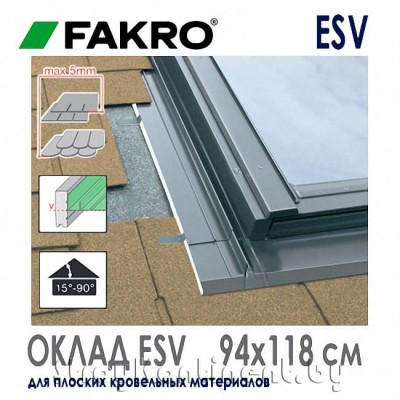 Оклад Fakro ESV 94x118