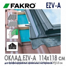 Оклад Fakro EZV-A 114x118