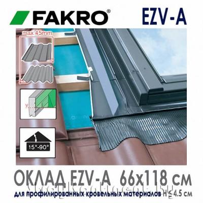 Оклад Fakro EZV-A 66x118