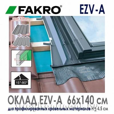 Оклад Fakro EZV-A 66x140