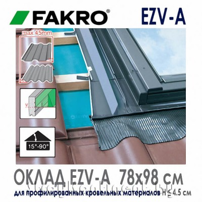 Оклад Fakro EZV-A 78x98