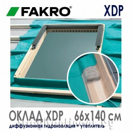Оклад Fakro XDP 66x140