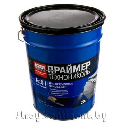 Праймер битумный ТехноНИКОЛЬ №01, 20л(16кг)