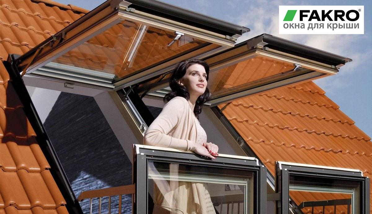 Окна для крыш FAKRO в Витебске
