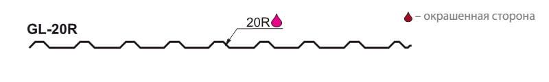 Кровельный профнастил GL-20R